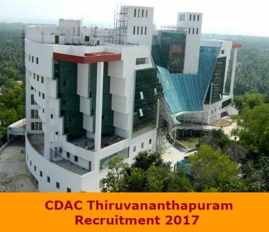 CDAC Thiruvananthapuram Recruitment 2017