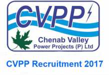 CVPP Recruitment 2017