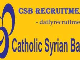 Catholic Syrian Bank Recruitment 2017
