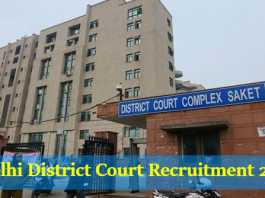 Delhi District Court Recruitment 2017