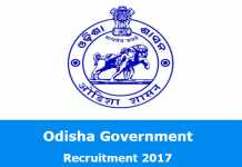 Odisha Government Recruitment