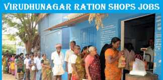Virudhunagar Ration Shop Recruitment 2017