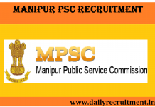 Manipur PSC Recruitment 2017