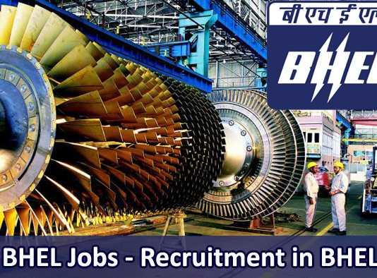 BHEL Haridwar Recruitment 2017