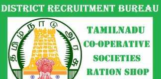 TN District Recruitment Bureau Jobs 2017