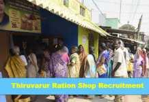 Thiruvarur Ration Shop Recruitment