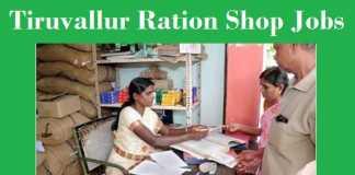Tiruvallur Ration Shop Recruitment 2017
