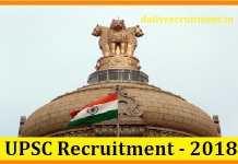 UPSC Recruitment 2018