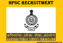 HPSC Recruitment 2017