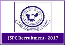 JPSC Recruitment 2017