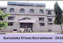 Karnataka Prison Recruitment 2018