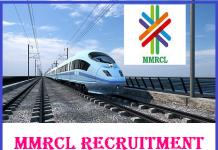 MMRCL Recruitment 2017