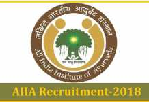 AIIA Recruitment 2018