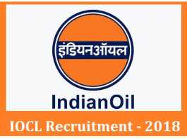 Indian Oil Corporation IOCL Recruitment 2018