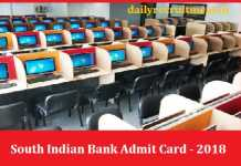 South Indian Bank Admit Card 2018