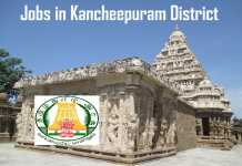 Kancheepuram District Jobs 2018
