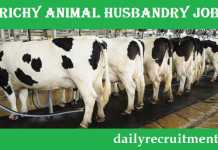 Trichy Animal Husbandry Recruitment 2018