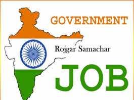 rojgar-samachar-this-week