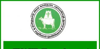 tnahd-kanyakumari-recruitment-notifcation