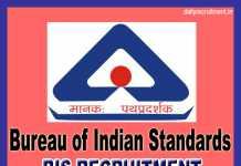 BIS Recruitment 2018
