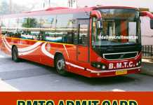 My BMTC Admit card