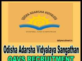 OAVS Recruitment 2018