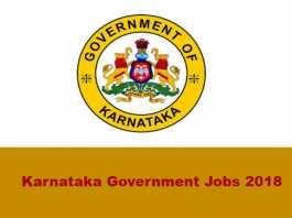 Karnataka Government Jobs 2018