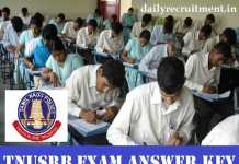 TN Police Exam Answer Key 2018