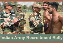 Indian Army Recruitment Rally 2018