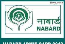 NABARD Admit Card 2018