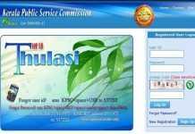 Kerala PSC Recruitment 2018