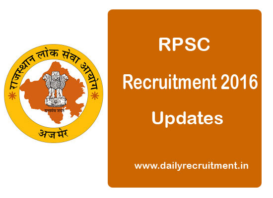 rpsc-recruitment-2015-16