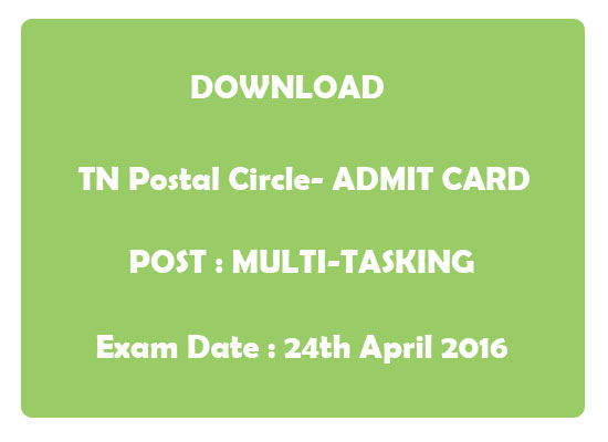 TN-mts-admit-card-2016-download