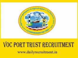 VOC Port Trust Recruitment 2019