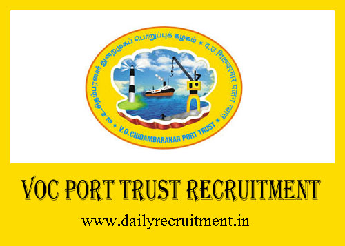 VOC Port Trust Recruitment 2021