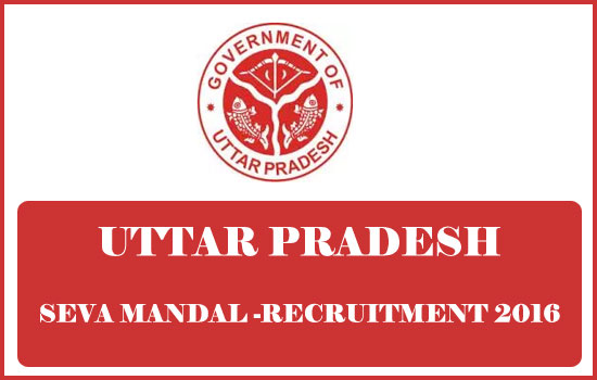 seva-mandal-up-jobs16