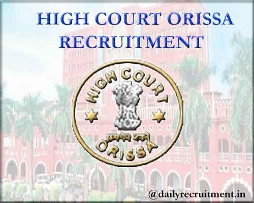 High Court Orissa Recruitment 2020
