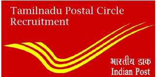Tamil Nadu Postal Circle Recruitment 2018
