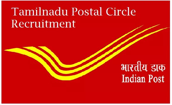 Tamilnadu Postal Circle Recruitment 2021