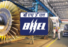 BHEL Trichy Recruitment 2018
