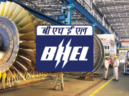 BHEL Trichy Recruitment 2019