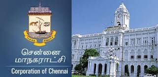 Chennai-Corporation-Recruitment-2017-66-AE-Posts