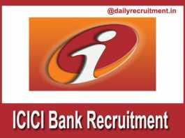 ICICI Bank Recruitment 2020