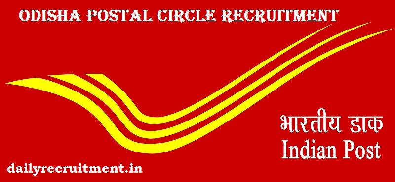 Odisha Postal Circle Recruitment 2019