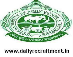 Orissa Recruitment 2017