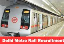 DMRC Recruitment 2020