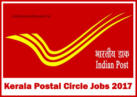 kerala-postal-circle-recruitment