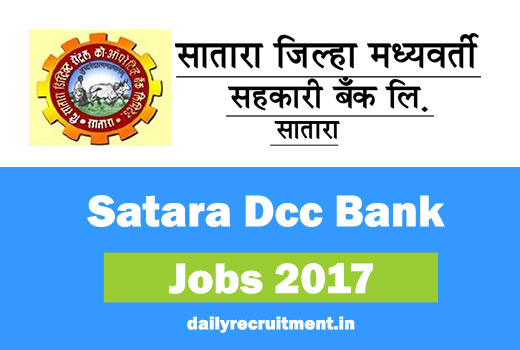 satara-dcc-bank-recruitment-2017