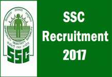 SSC Recruitment 2018