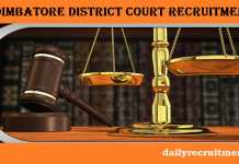 Coimbatore District Court Recruitment 2019